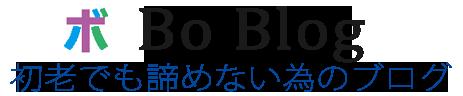 Bo Blog