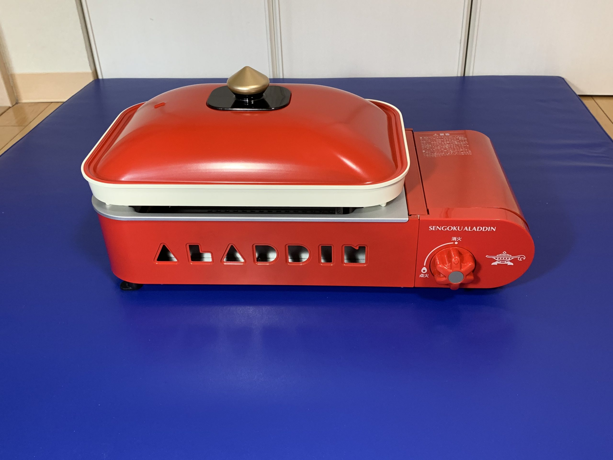 【1万8千円の価値はあるのか?】センゴクアラジン ポータブル ガス ホットプレート プチパンを買ってみた。 | Bo Blog